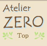 門前仲町 美容室『アトリエ・ZERO』TOPページ